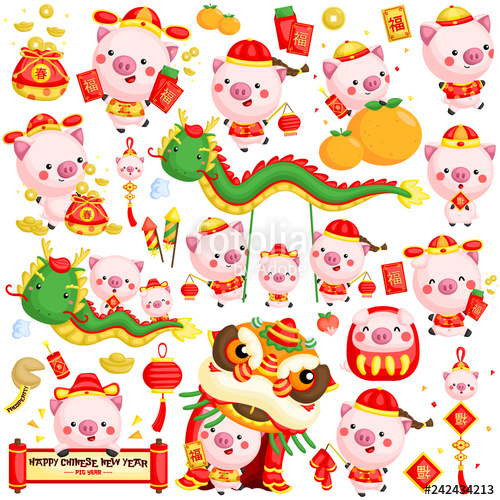 vector royalty free library Vector costume chinese new year. A set of pigs