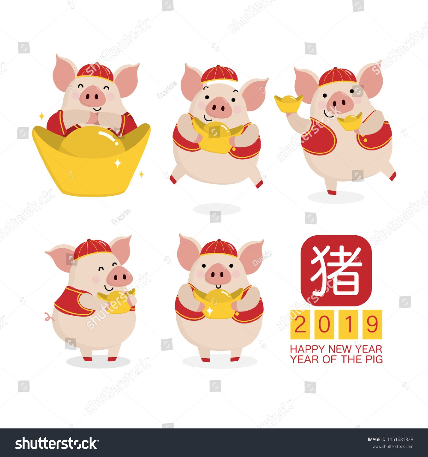 image library library Happy greeting card with. Vector costume chinese new year