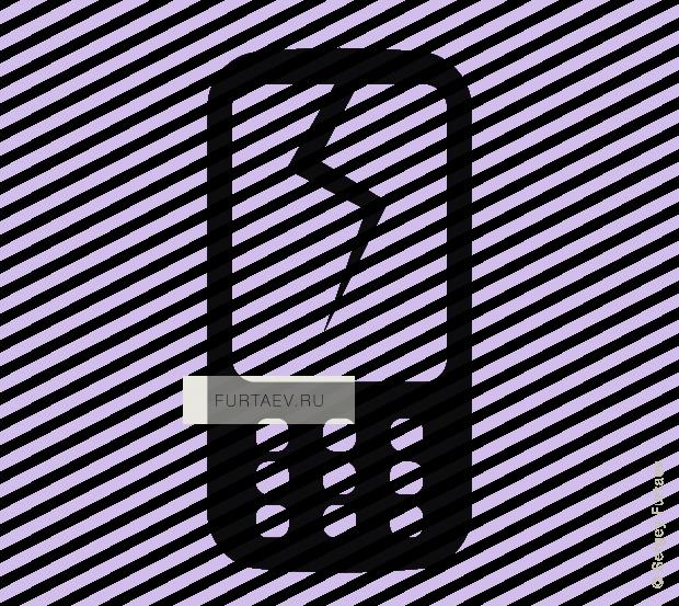png free Broken phone icon of. Vector cracks crack screen