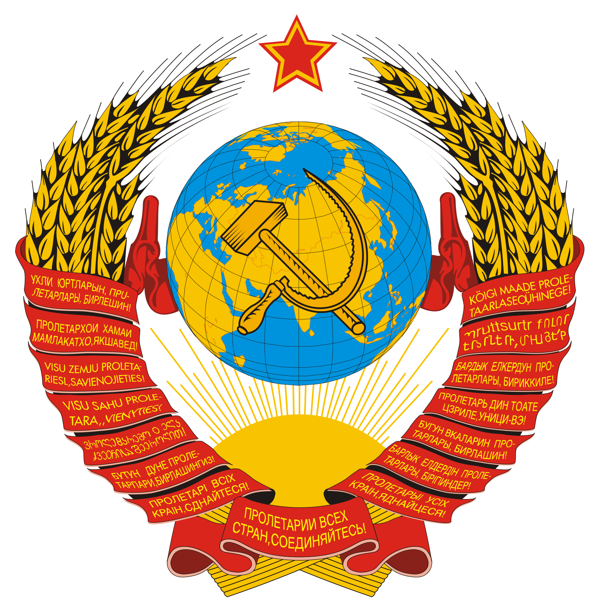 banner royalty free File soviet of arms. Vector crest coat arm