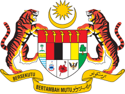 image freeuse Coat of arms of Malaysia