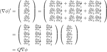 vector transparent Samer adeeb calculus beginsplit. Vector differentiation
