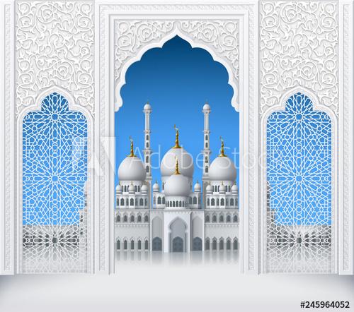 clip art transparent download Vector door mosque. Illustration of or window