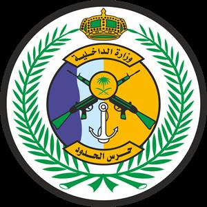 svg royalty free Vector emblem border. Logo vectors free download