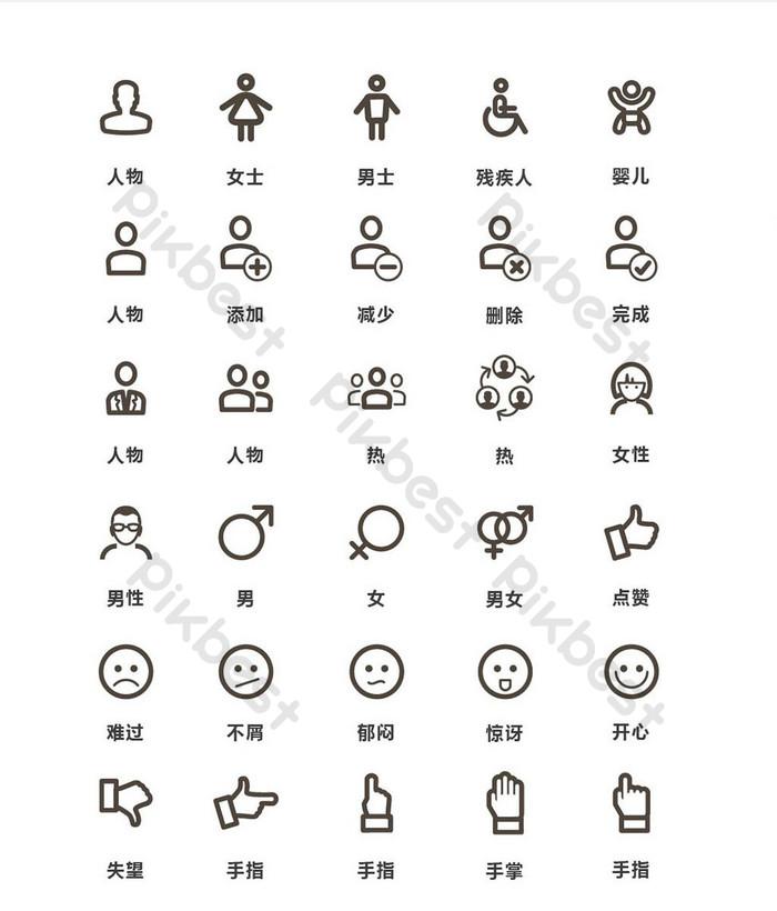 jpg royalty free download Brown linear character emoji. Vector emojis minimalist
