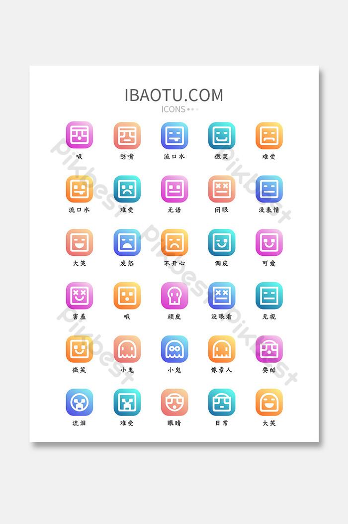clip art royalty free library Vector emojis minimalist. Color sleek style lines