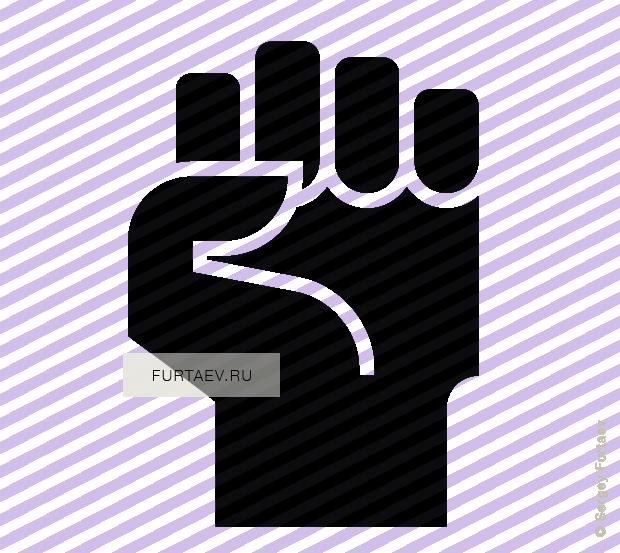 graphic transparent stock Fist vector icon