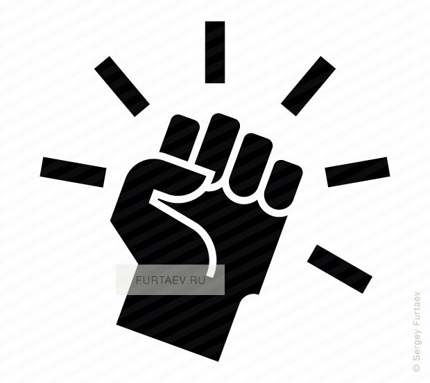 image free library Revolution vector icon