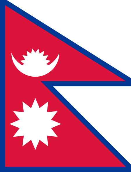clip freeuse Flags vector high resolution. Free nepal flag images