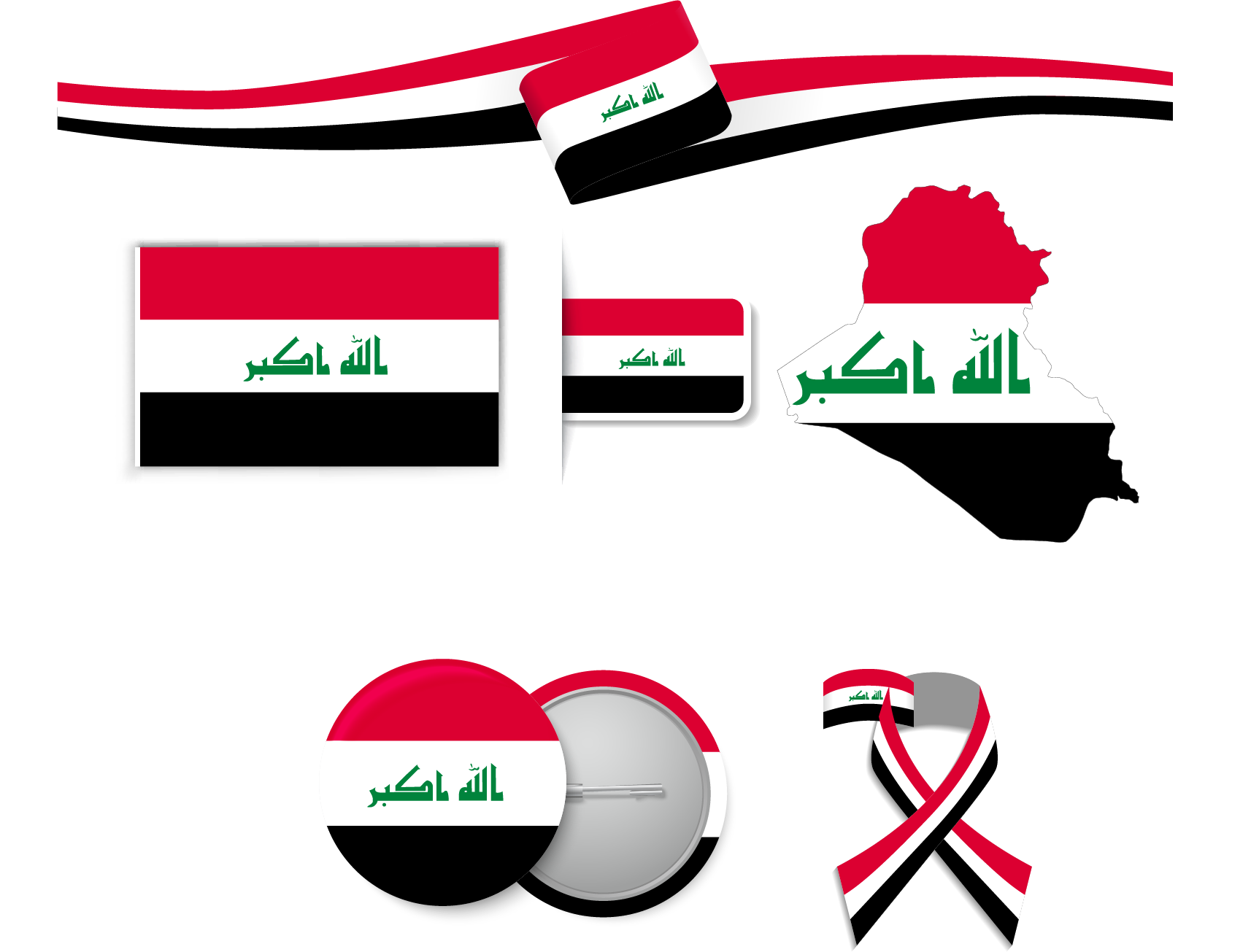 graphic free library Flag of Iraq Flag of Iraq Flag of Egypt National flag