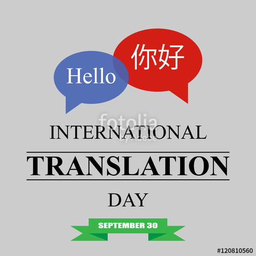 clipart library stock Translation day stock image. Vector international.