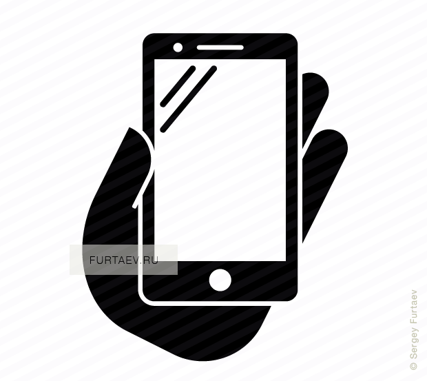 png royalty free stock Phablet in hand icon. Vector phones