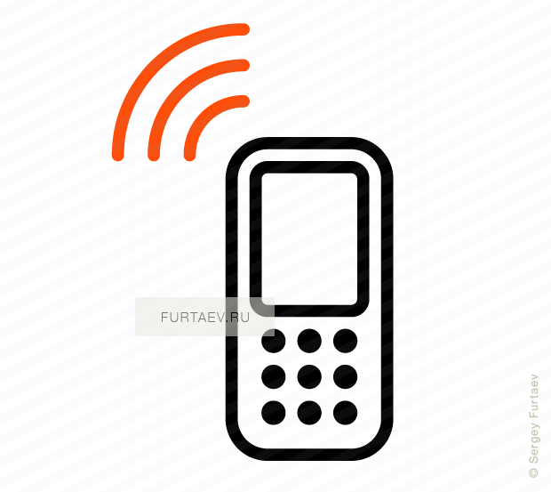 image black and white library Mobile phone with wifi. Vector phones