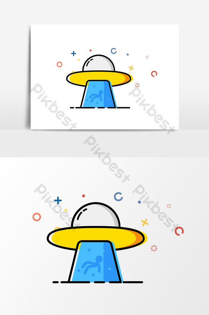 clipart royalty free library Hand drawn space graphic. Vector spaceship element