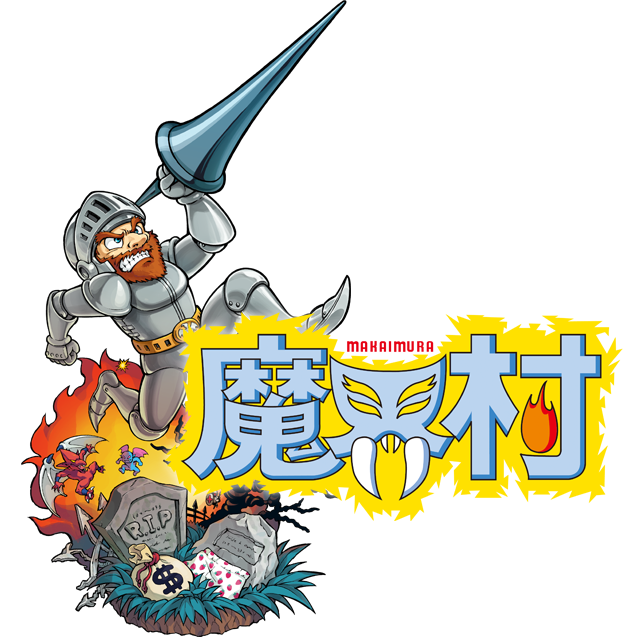 clip black and white library Makaimura ghost n goblins. Video game box art clipart