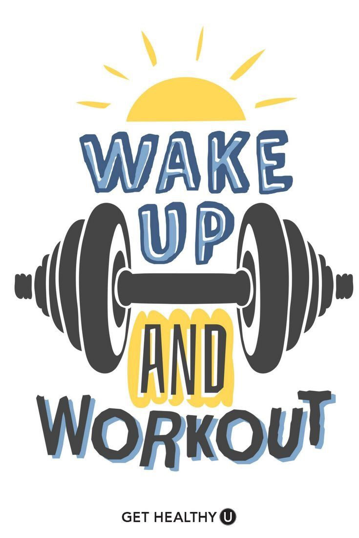 graphic free library Up and workout fitness. Wake clipart morning exercise.