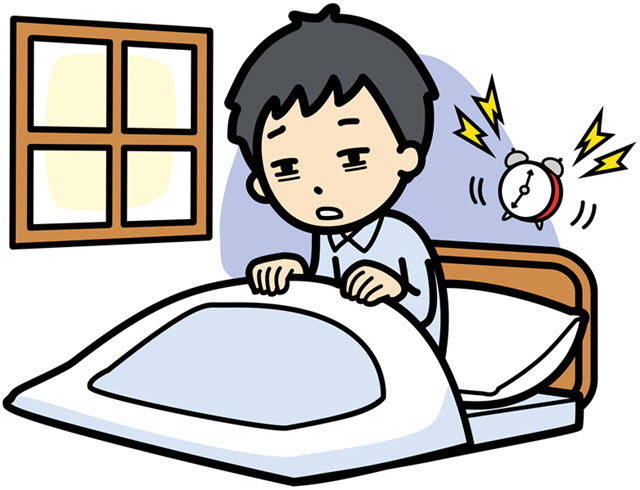 jpg stock Waking clipart insomnia. Telling your doctor about