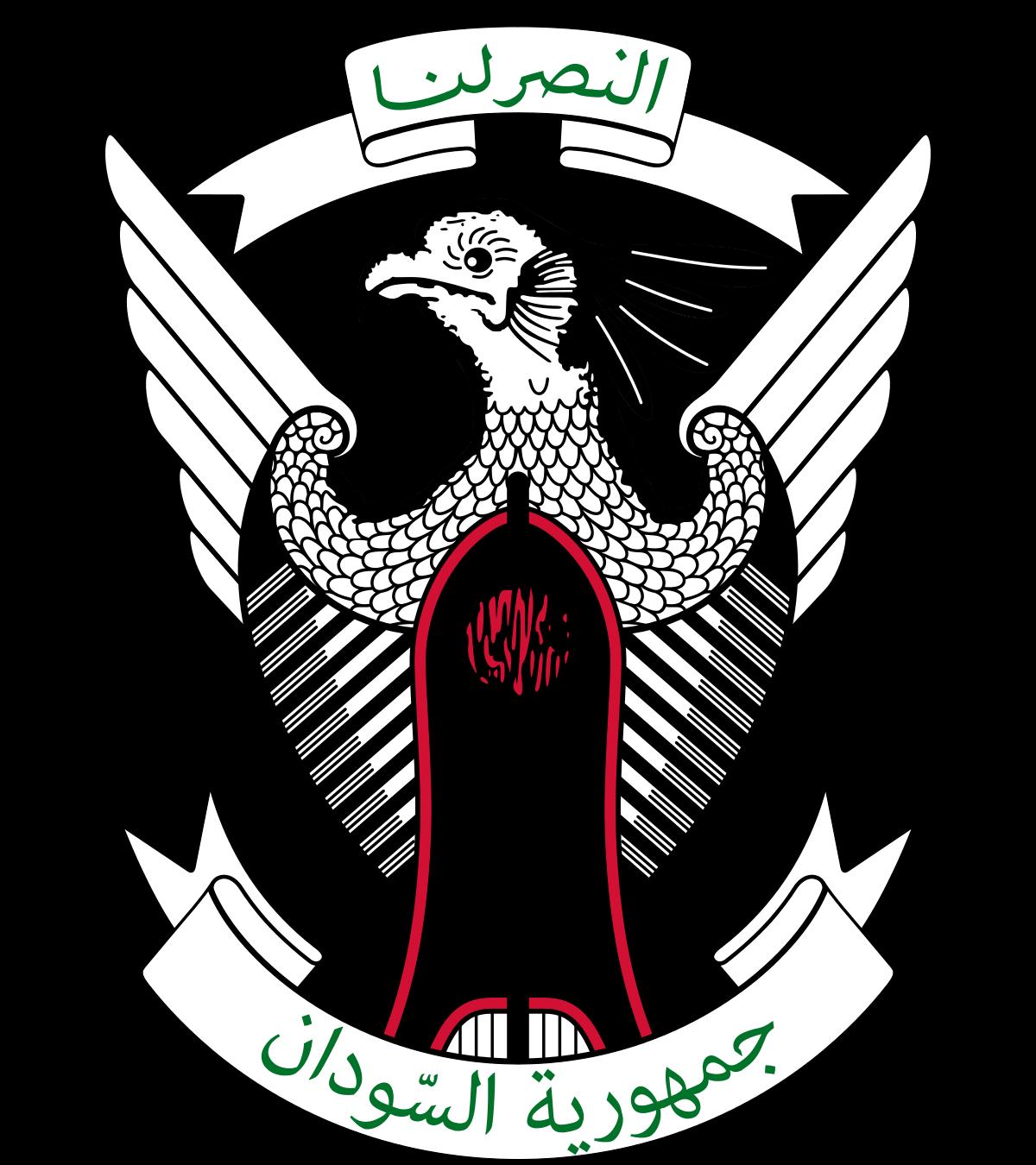 vector transparent library Politics of sudan wikipedia. Wars clipart military dictatorship