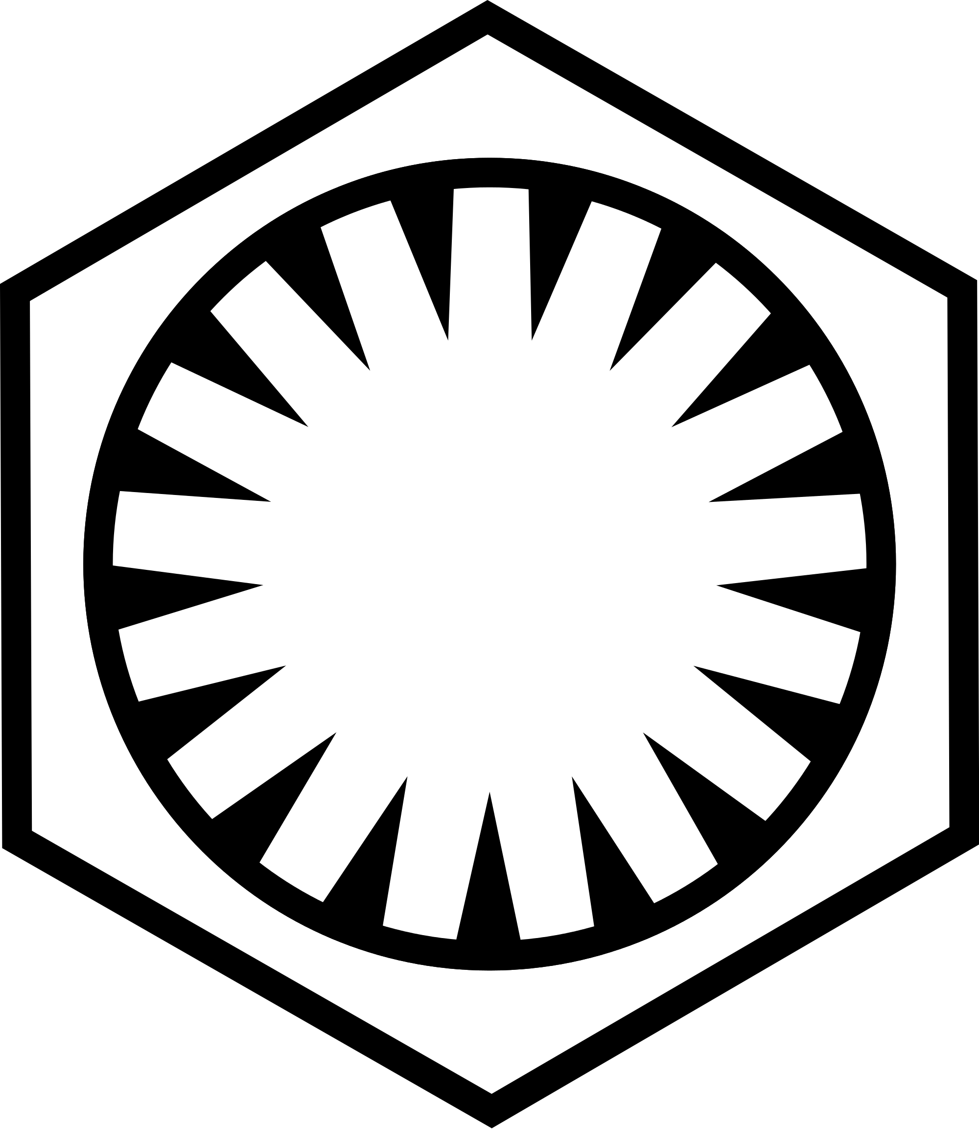 graphic royalty free Wars clipart military dictatorship. First order star wikipedia
