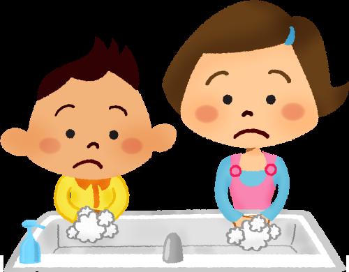 png transparent Washing clipart fruit. Children hands free illustrations