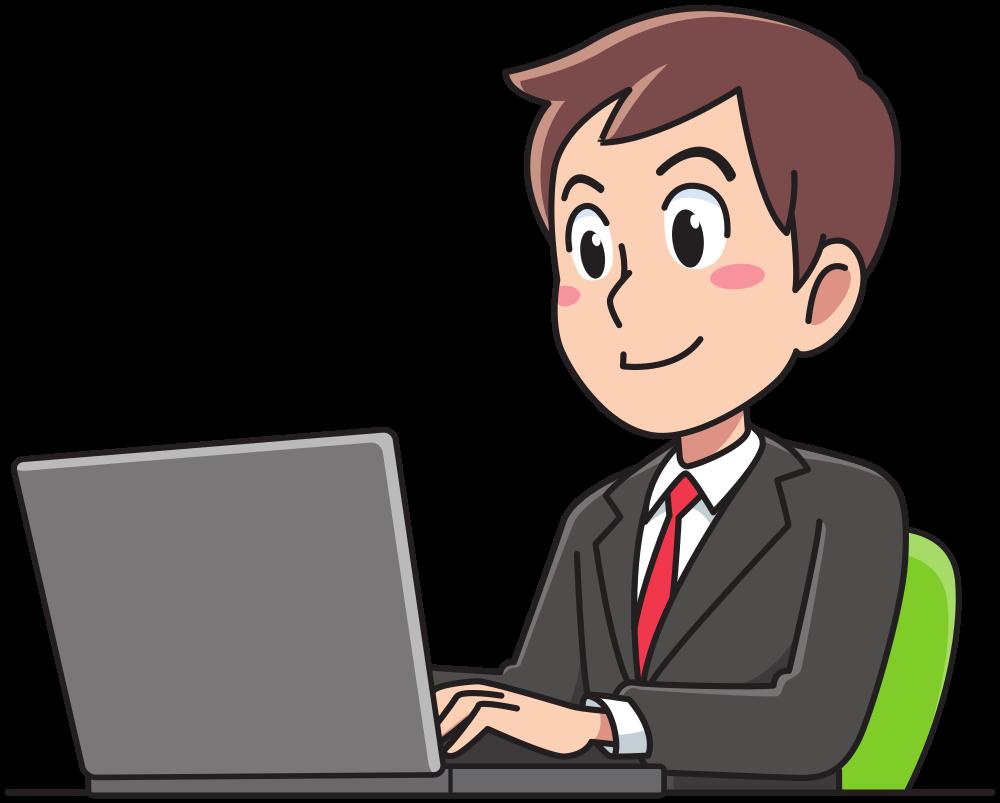 transparent stock Working clipart. Onlinelabels clip art business