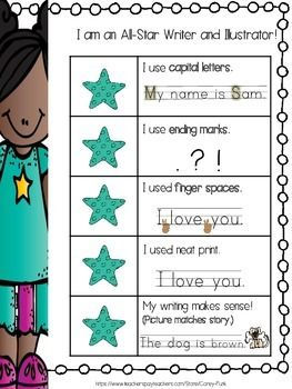 png black and white stock Kid rubric all star. Writer clipart kindergarten writing.