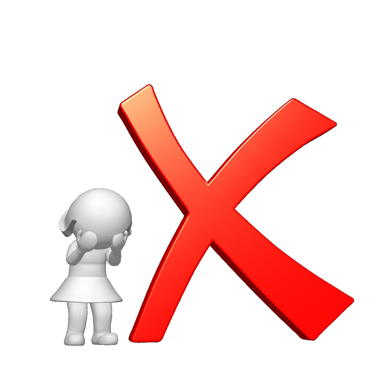 clip library download X mark clipart. Check symbol clip art