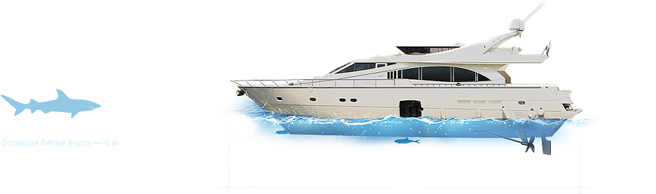png transparent Yacht clipart luxury. Ships and png images