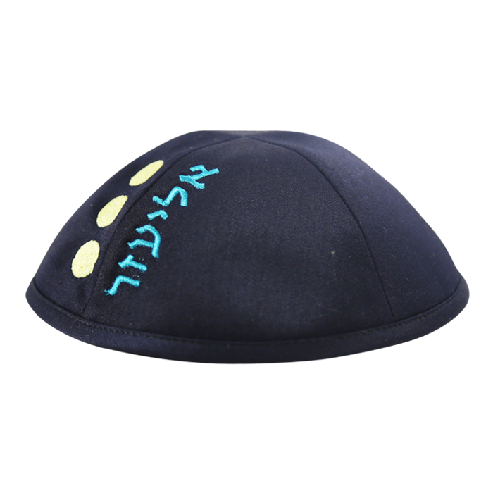 clip freeuse stock Name Up Side Yarmulke