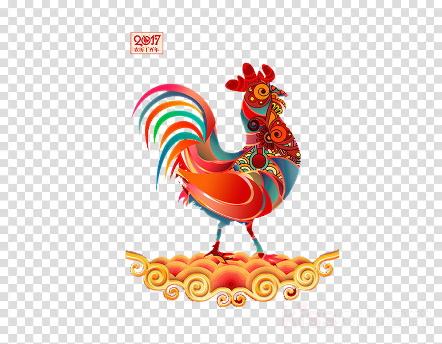 clipart transparent stock Chinese new pattern cartoon. Year clipart chicken