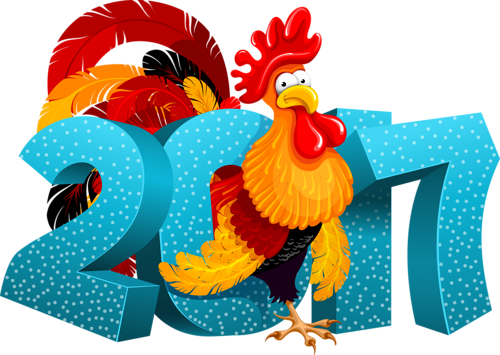 png transparent Year clipart chicken.  bonne annee new
