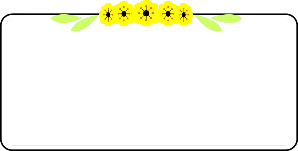 banner freeuse download Frame borders clipart.  collection of yellow
